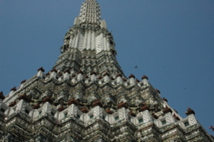 Watarun